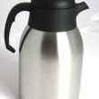 INSULATED COFFEE JUG